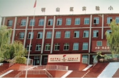 Picture of Benxi Elementary School.
